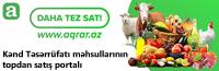 Портал оптовой продажи сельскохозяйственной продукции
